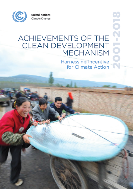CDM achievements publication