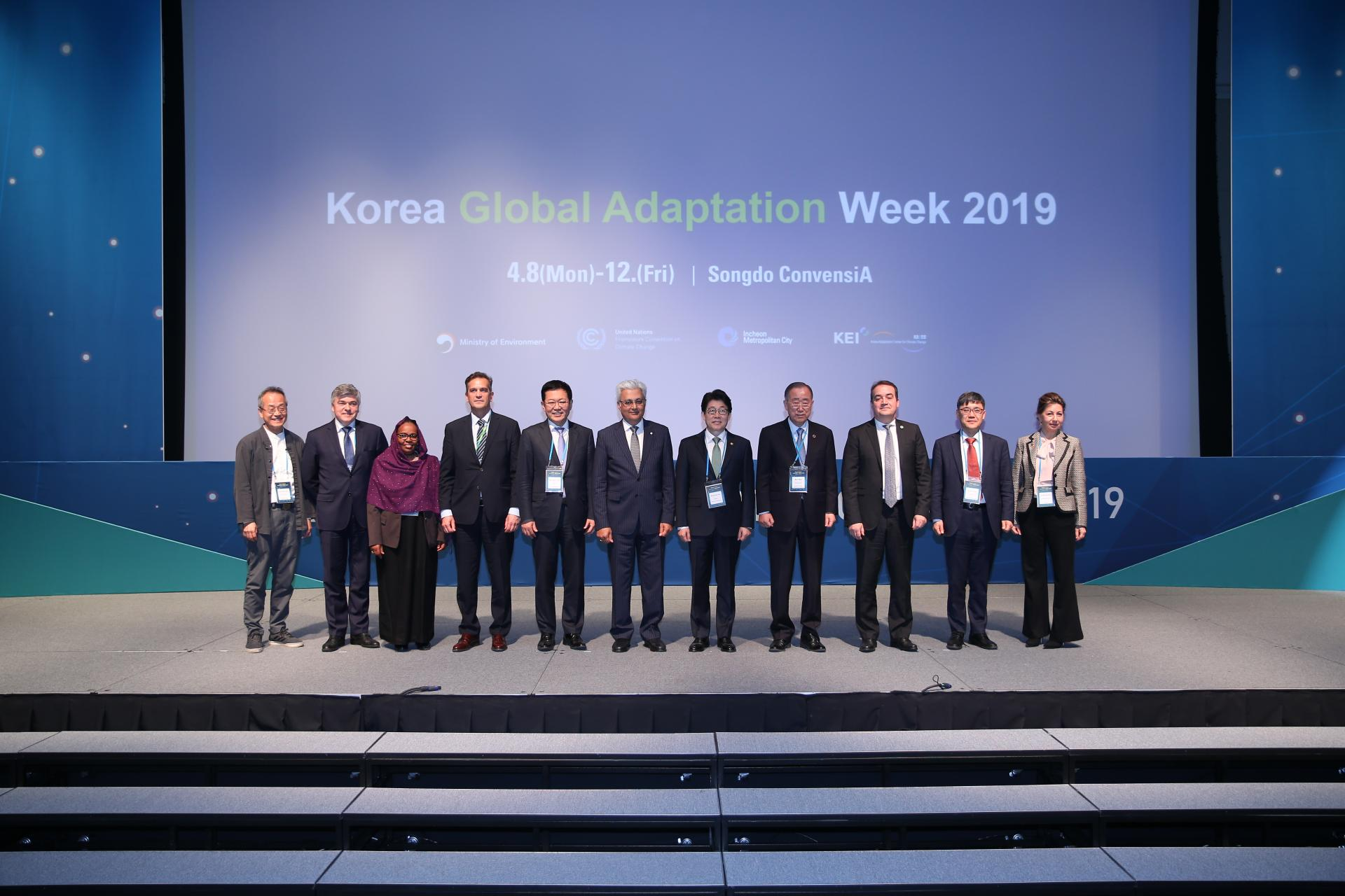 group Korea Global Adaptation Week