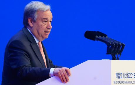 Secretary-General António Guterres at the opening of the 2018 Boao Forum For Asia
