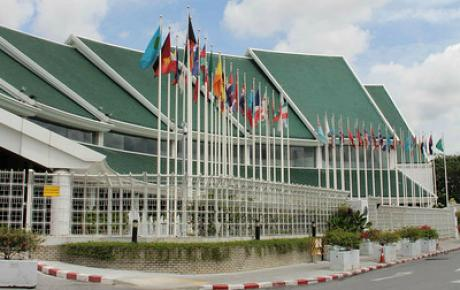 View of the UNCC buildings at UN ESCAP Bangkok, Thailand